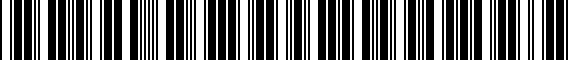 Barcode for ZAW071105ADSP